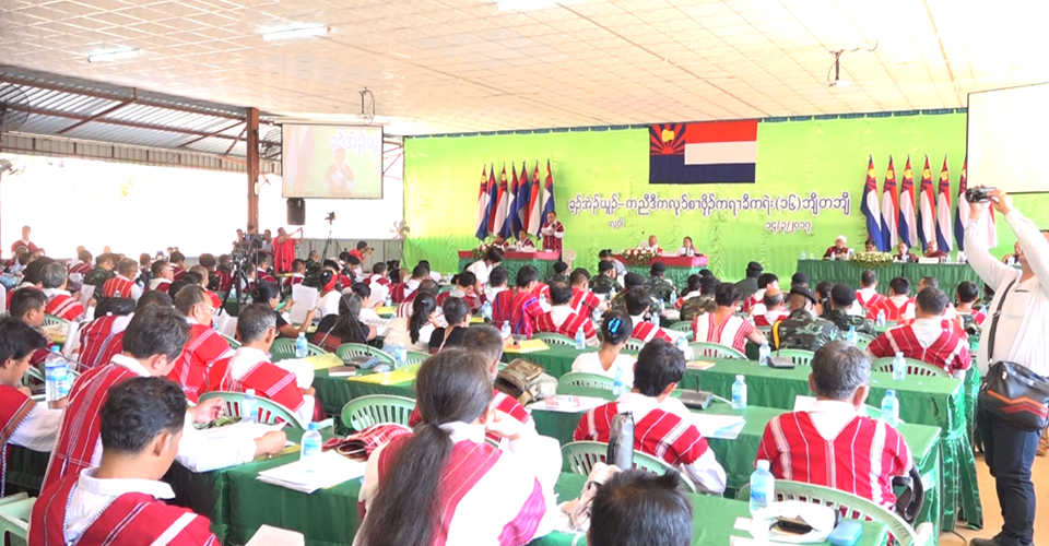 KNU congress reflects on political achievements