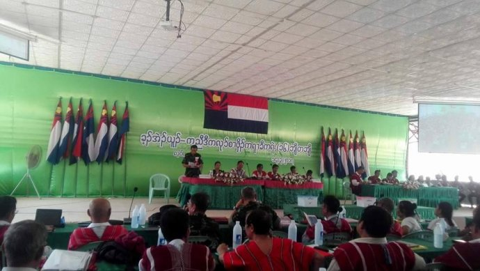 Photo of KNU 16th Congress – The Final Stage