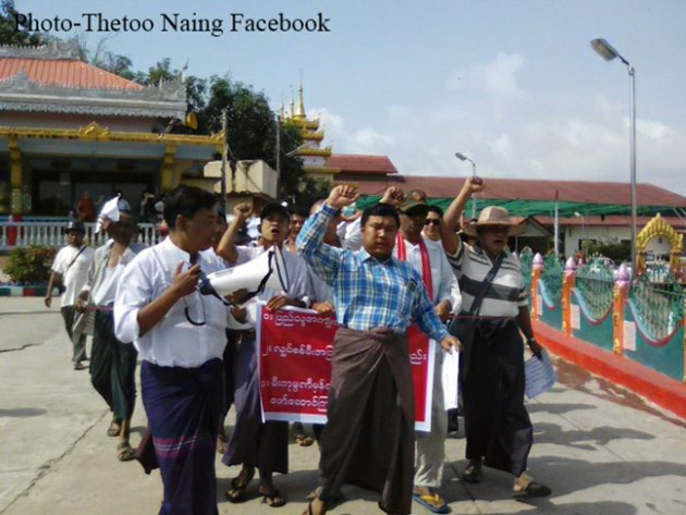 Photo of Myawaddy Residents Protest Electricity Price Hikes