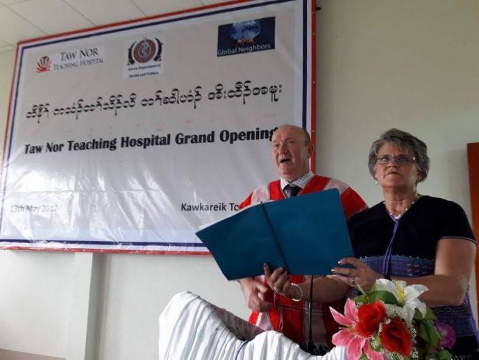 Photo of Teaching hospital opened in Karen State