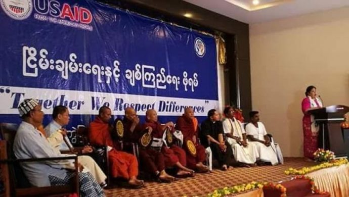 Photo of Myeik interfaith forum participants to create conflict prevention network