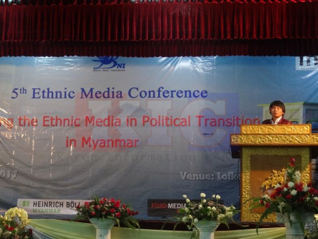 Photo of Fifth Ethnic Media Conference Convenes in Loikaw