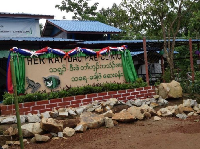 Photo of Low-cost Clinic Reopened in Kyaukkyi