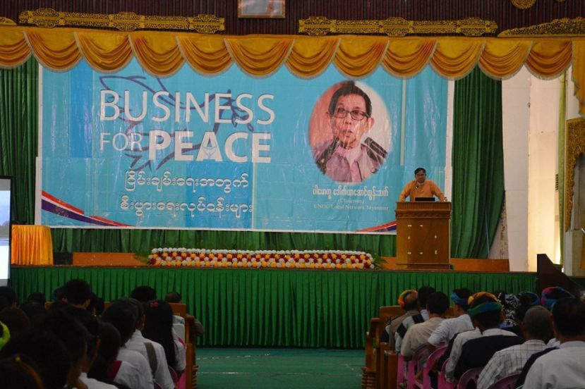 Photo of Business for Peace Forum Held in Karen State