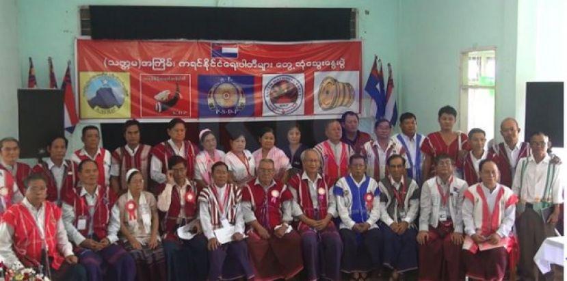 Photo of KUPC Hosts Meeting on Unified Karen Coalition