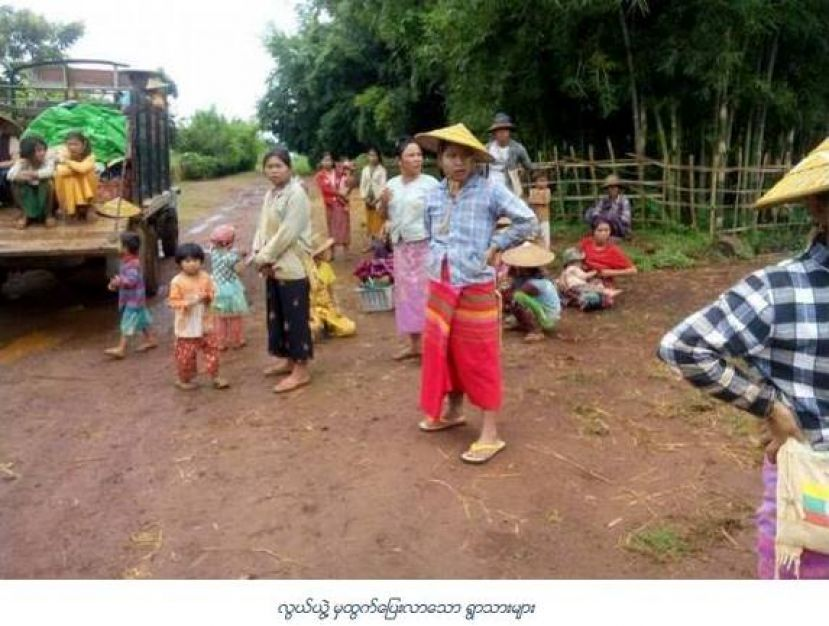 """Photo of Burma Army: """"Shelling and Shooting Force 300 Villagers to Flee in Mong Yai, Northern Shan State…"""""""