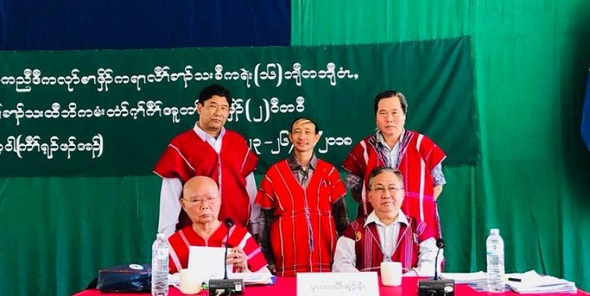 Photo of KNU to Hold Plenary Meeting on JMC Implementation