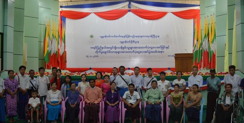 Photo of Union Gov't provides over Ks 120 million to Myaing Gyi Ngu IDPs