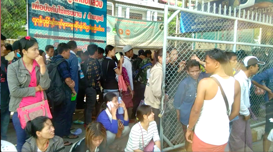 Photo of Burma, Thai Governments Urged to Assist Migrant Workers' Return Journey to Thailand