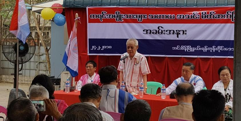 Photo of Karen Nationals Thahaya Association urges Tatmadaw and KNU to follow NCA on Hpapun issue