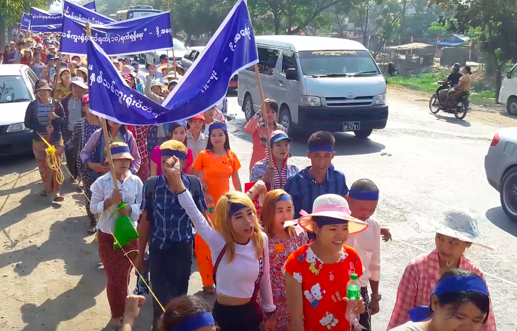 Photo of May Day 2018: Workers in Burma Still Struggle for Equality, Equal Rights, Workplace Safety and a Living Wage