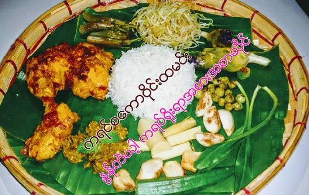 Photo of First Karen Traditional Restaurant Opens in Rangoon