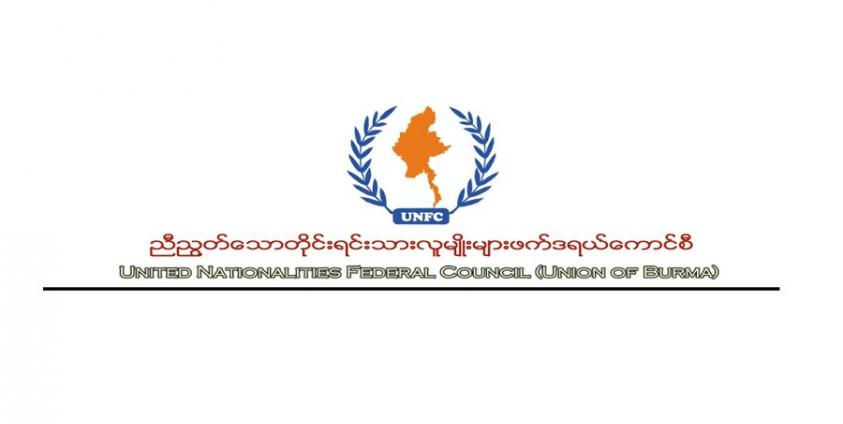 Photo of UNFC Discusses Continuous Participation in Peace Process