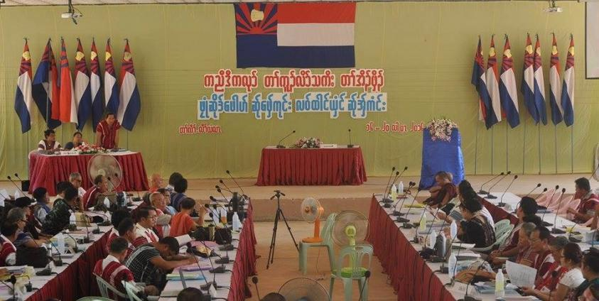 Photo of Peace Process Participants, KNU Hold Workshop about NCA