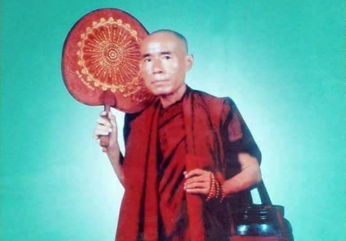Photo of R.I.P – Buddhist Monk – Myaing Gyi Ngu's Sayadaw U Thuzana – 1947 – 2018