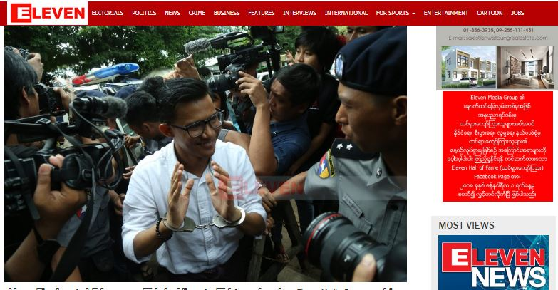 Photo of Burma's Government Continues It Attacks on Journalists