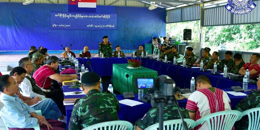 Photo of Karen Armed Organizations to Hold Joint Commemoration of 70th Karen Resistance Day