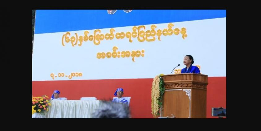 Photo of 63rd Karen State Day Launches, Union Minister for Ethnic Affairs and Deputy Speaker of House of Nationalities Join