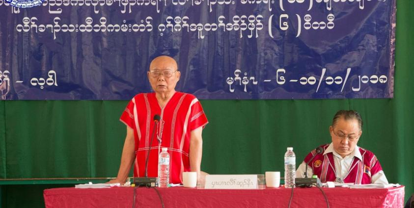 Photo of KNU Central Standing Committee's Summit Starts to Discuss Hindrances of the NCA