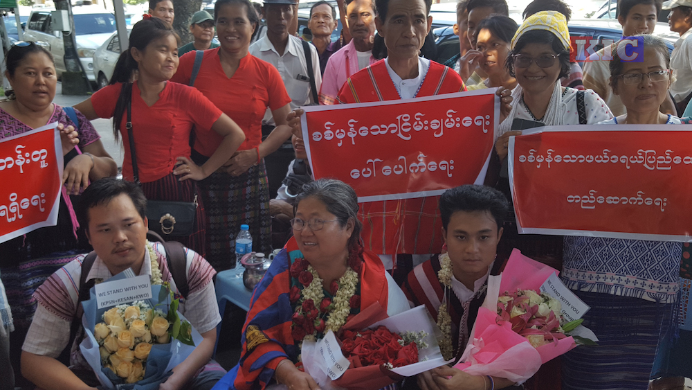 Photo of Karen Arrested for Organizing Peaceful Martyrs Day Event