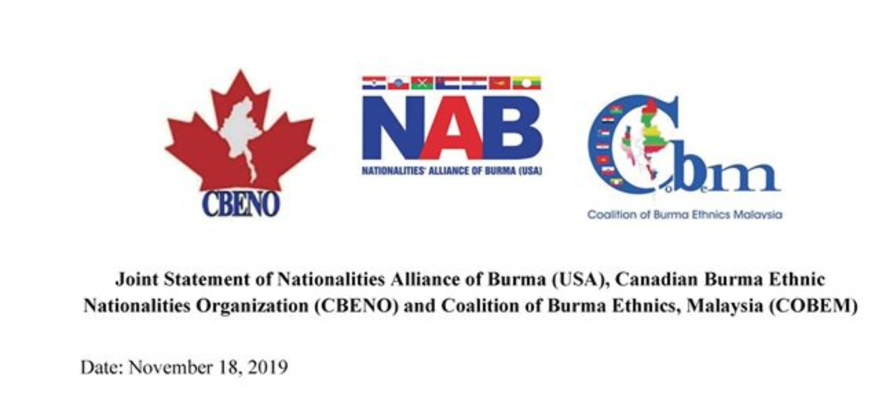 Photo of Ethnic Nationalities Alliance Welcome ICJ Lawsuit, as Suu Kyi Prepares to Defend the Government and Military of Genocide Against Rohingya