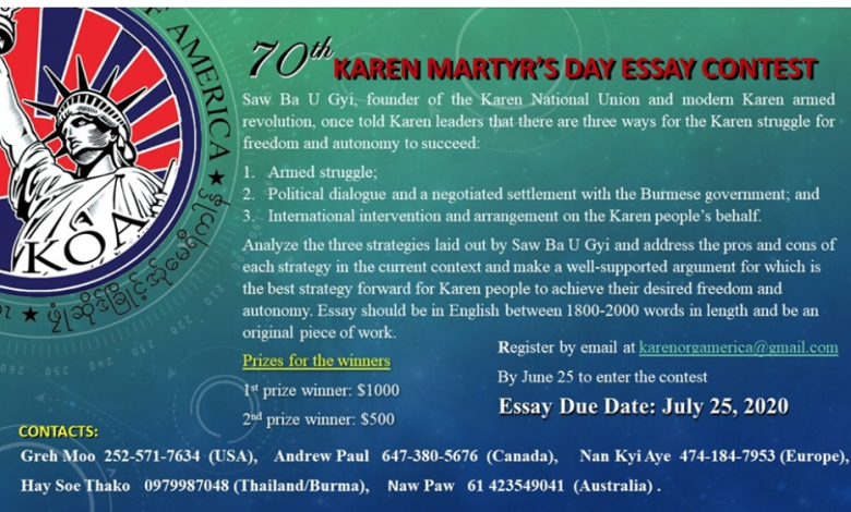 Photo of Have Your Say: Essay Competition on Karen Struggle a Tribute to Karen Martyrs' Day