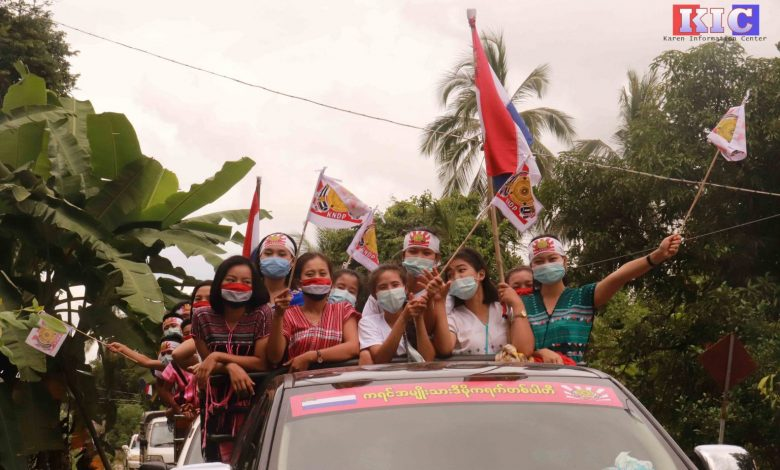 Photo of KNDP Welcomes the NLD 's Letter