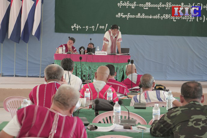Photo of KNU Condemns Military Coup and Demands Release of Detained Lawmakers