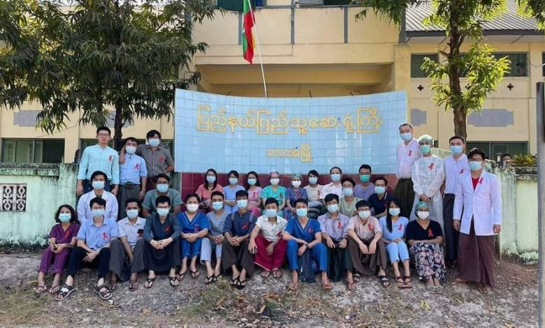 Photo of Stop Work! – Karen State Healthcare Workers Protest Against Military Coup